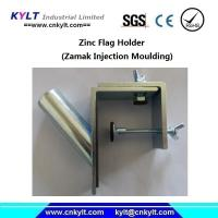 Wholesale Die Casting Boat Zinc Flag Bracket/Holder from china suppliers