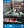 Buy cheap Automatic Bag Making Machine Polythene Bag Making Machine 65-75pcs/Min from wholesalers