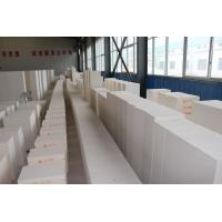 Wholesale Insulating AZS Zirconium Corundum Bricks For Glass Industrial Furnace / Kiln from china suppliers