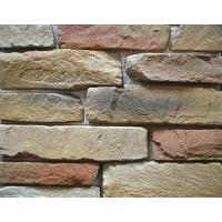 Buy cheap Wall Cladding,Wall Stone,Cultured Stone from wholesalers