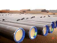 Wholesale ERW (High Frequency Longitudinal Welded )Steel Pipe from china suppliers