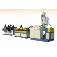 Wholesale Single Wall PE PP Plastic Corrugated  Pipe Extrusion Line  High Capacity from china suppliers