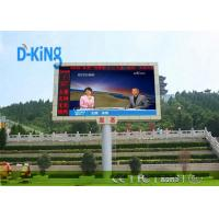 Wholesale High Brightness P6  LED Curved Display Indoor Full Color LED Screen For Shopping Mall from china suppliers