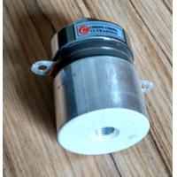 Wholesale 40/80khz Transducers Cleaning Cavitation Ultrasonic Piezo Transducer from china suppliers