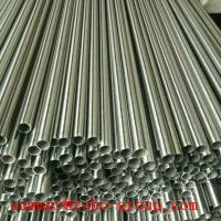 Wholesale DN200 219.1x3.5 copper nickel ASTM B466 UNS C70600 PIPE DIN 86019 14BAR PN 14 from china suppliers