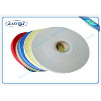 100% Polypropylene Tnt / PP Spunbonded Nonwoven Fabric Seasame Dot Pattern