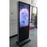 Wholesale MP3 WMA AVI 46 inch LCD Digital Signage Display Screen USB / Network from china suppliers