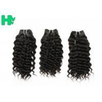 Wholesale Nature Black Color Deep Curl Brazilian Human Hair Extension for Bulk Hair Weave from china suppliers