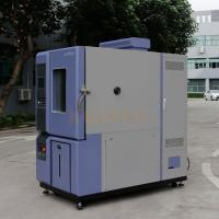 Wholesale Combined High And Low Temperature Test Chamber Low Air Pressure Testing Chamber from china suppliers