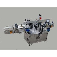 Wholesale Label Automatic Doubel Side Sticker Labeling Machine With Paging Device And Coding Machine from china suppliers