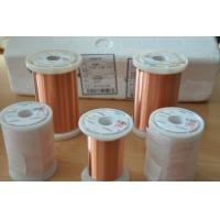 Wholesale Transformer Polyurethane Enameled Copper Wire NEMA Solderable 155 / 180 UEW Superfine Wire from china suppliers