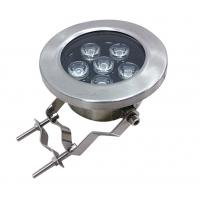Wholesale DMX 512 LED Light Underwater LED Fountain Light For Dancing Water Fountain from china suppliers