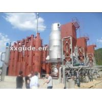 Wholesale 30mw Thermal Power Plant Turnkey Contractor from china suppliers