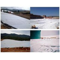 Wholesale needle punched  polyester Non-voven Geotextile Fabric from china suppliers