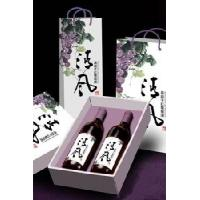 Quality Gift box » Wine Packing Box/Wine Bottle Boxes/Carrier for sale