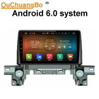 Wholesale Ouchuangbo car radio head unit stereo android 6.0 for Mazda CX-5 2017 with bluetooth SWC BT AUX 4 Cores wallpaper. from china suppliers