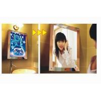 Wholesale Magic Mirror (ma001) from china suppliers
