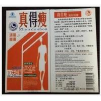 Wholesale Zhendeshou Herbal Capsules For Weight Loss / Botanical Slimming Medicine from china suppliers