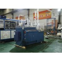Wholesale Corrugated Paper Cup Maker Machine Paper Cup Sleeve Forming Machine from china suppliers