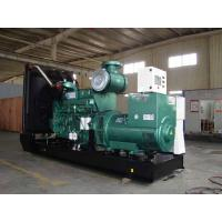 Wholesale Electronic Cummins Diesel Generators With Water Cooling from china suppliers