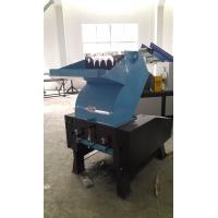 Wholesale 2015 Hot sale powerful plastic crusher/pc series strong crusher from china suppliers