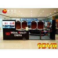 Wholesale Interactive Cabin Virtual Reality 9D Simulator For Amusement Park Equipment from china suppliers
