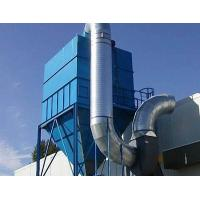 Wholesale Industrial Cyclone Dust Collector with Competitive Price from china suppliers