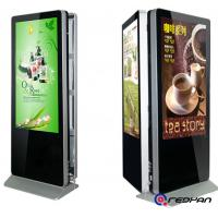 Wholesale Outdoor Standing Kiosk y Double sides  2000 nits Sunlight Readable Standing Display from china suppliers