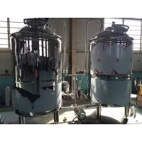 Wholesale 500L industrial beer brewery equipment for hotel from china suppliers