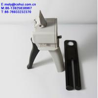 Wholesale 50ml Dual-Cartrige Adhesive Dispenser / Adhesive Gun at Ratio 2:1/1:1 from china suppliers
