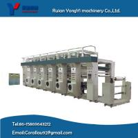 Wholesale High-Speed Aluminum Foil Gravure Printing Machine from china suppliers