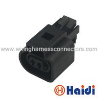 Wholesale High Reliable Automotive Electrical Connectors 2 Pin With PBT + G Housing from china suppliers