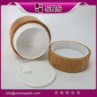 Quality SRS 50g high end real bamboo outer jar with PP inner jar for cosmetic cream for sale