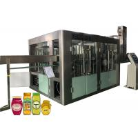 Buy cheap 330 Ml Beer Bottle Filling Machine , Pure Water Filling And Sealing Machine from wholesalers