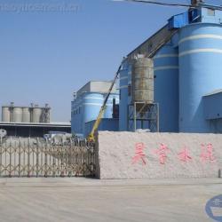 Rizhao Haoyu New Building Materials Co., Ltd.
