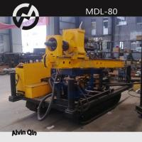 Wholesale DTH hammer drilling rig MDL-80 full hydraulic rotary crawler drilling rig from china suppliers
