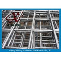Wholesale PVC Coated Reinforcing Wire Mesh For Industrial OEM / ODM Available  from china suppliers