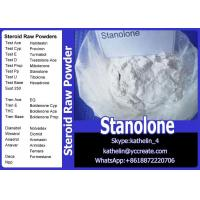 Wholesale Health and Fitness Steroid Raw Powder Stanolone / Androstanolone CAS 521-18-6 from china suppliers