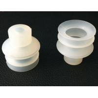Buy cheap White Silicone Rubber Dust Cover  with FDA ROHS , OEM / ODM welcome from wholesalers