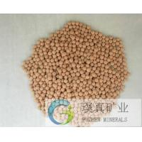 Wholesale Water treatment mineral alkaline Maifan/Medical stone ceramic ball from china suppliers