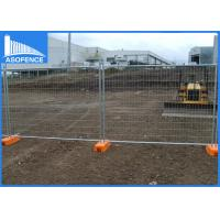 Buy cheap 60 * 150mm Temporary Fencing Panels / Construction Fence Panels With Plastic Feet from wholesalers