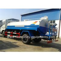 Wholesale SINOTRUK HOWO 4x2 266hp Water sprayer Truck with 11360kg curb weight from china suppliers
