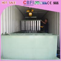 Wholesale Restaurants Bars Containerized Block Ice Machine Low Electric Power Consumption from china suppliers