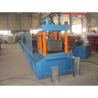Wholesale High Precision C Shaped Roll Forming Machine 82mm Solid Steel from china suppliers