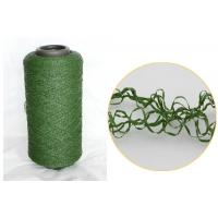 Wholesale Monofilament Pp Curl Artificial Grass Yarn For Home Pet Area Dtex6000 from china suppliers