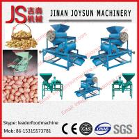 Wholesale 3 Kw Peanut Shelling Machine 150 - 300 Kg / h For Separating Peanut Kernel from china suppliers
