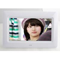 Wholesale White Wide Screen 7 Inch LCD Digital Photo Frame For Home Shope from china suppliers
