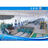 Buy cheap HRC Material Welded Pipe Mill Stainless Steel Pipe Mill Max.14mm Thickness from wholesalers