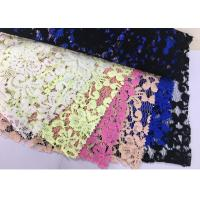 Wholesale Fancy Design customized color Stretch lace trim nylon spandex lycra lace lingerie fabric for webbing from china suppliers