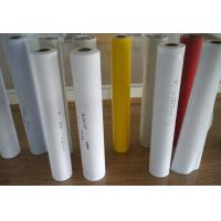 Wholesale Oil Repellent Polypropylene Paper Roll For Recycled Woven Polypropylene Bags from china suppliers